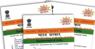 aadhar payment enabled System